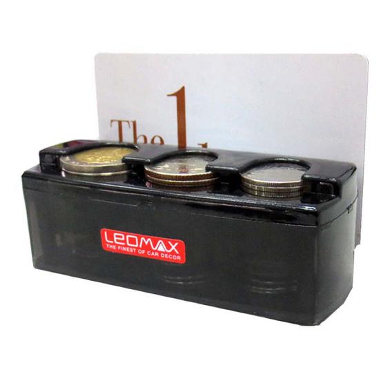 LEOMAX กล่องใส่เหรียญ-หนีบนามบัตร รุ่น CH-1146 (กล่องสีดำใส)
