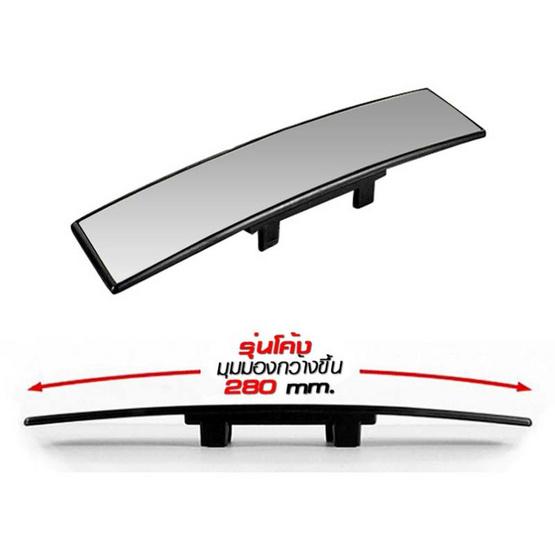 KURUMA กระจกตัดแสงโค้ง รุ่น DIAMOND ฐานสีดำ