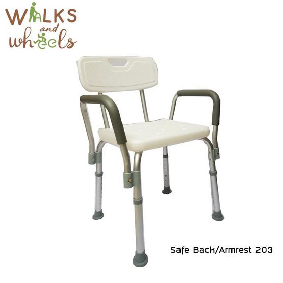 Walks and Wheels เก้าอี้นั่งอาบน้ำ แบบมีพนักพิงหลังและที่วางแขน รุ่น Safe Back/Arm rest รหัส 203