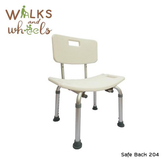 Walks and Wheels เก้าอี้นั่งอาบน้ำ แบบมีพนักพิงหลัง รุ่น Safe Back รหัส 204