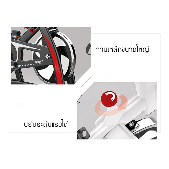 Thai Sun Sport Spin Bike จักรยานนั่งปั่นออกกำลังกาย
