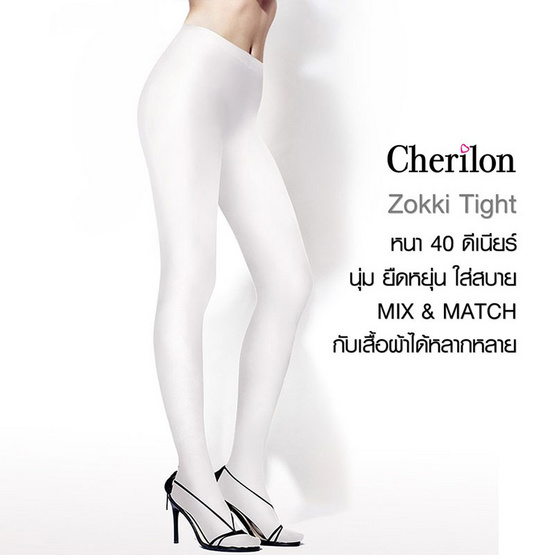 CHERILON เชอรีล่อน รุ่น NSA-COP40 - ZOKKI TIGHT ถุงน่องแบบกางเกง