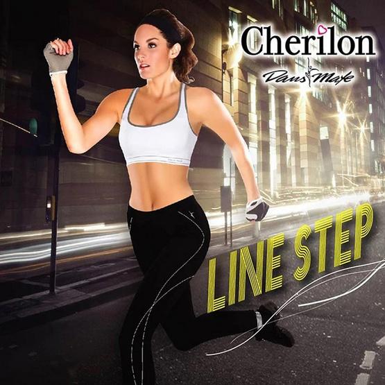 Cherilon Dansmate กางเกงขายาว เชอรีล่อนแดนซ์เมท รุ่น MPN-PAA009
