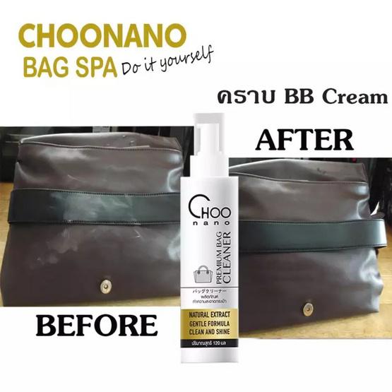 CHOONANO 1Free1 น้ำยาทำความสะอาดกระเป๋าหนัง ทำความสะอาดกระเป๋าผ้า สปากระเป๋า จำนวน 2 ขวด