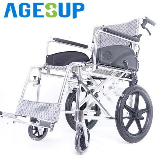 Agesup รถเข็นวีลแชร์สำหรับผู้ป่วยและคนชรา สามารถพับได้ สีเทา รุ่น MG1B