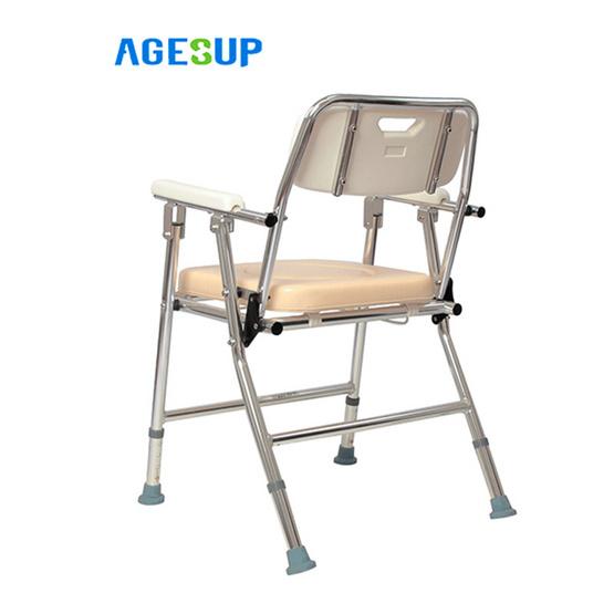 Agesup เก้าอี้นั่งถ่ายเอนกประสงค์แบบพับได้ สีขาว รุ่น CM-2