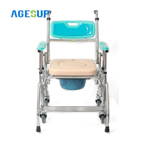 Agesup เก้าอี้นั่งถ่ายเอนกประสงค์แบบมีล้อ คร่อมชักโครกได้ รุ่น Blossom