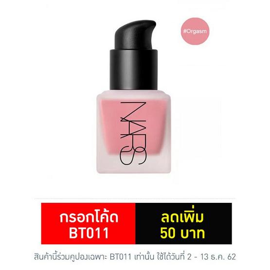 Nars Liquid Blush #Orgasm 15 ml