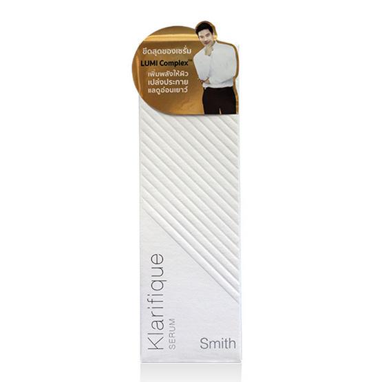 Smith เซรั่ม Klarifique Serum 30 ml