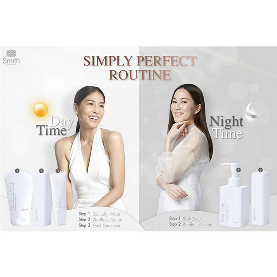 Smith ครีมกันแดด Total Sunscreen SPF50+ PA+++ 30 g