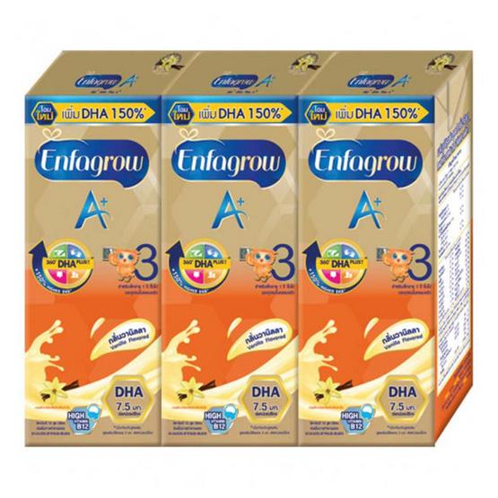 เอนฟาโกร เอพลัส 360 ดีเอชเอ พลัส สูตร3 ยูเอชที รสวานิลลา 180 มล. (12 กล่อง)