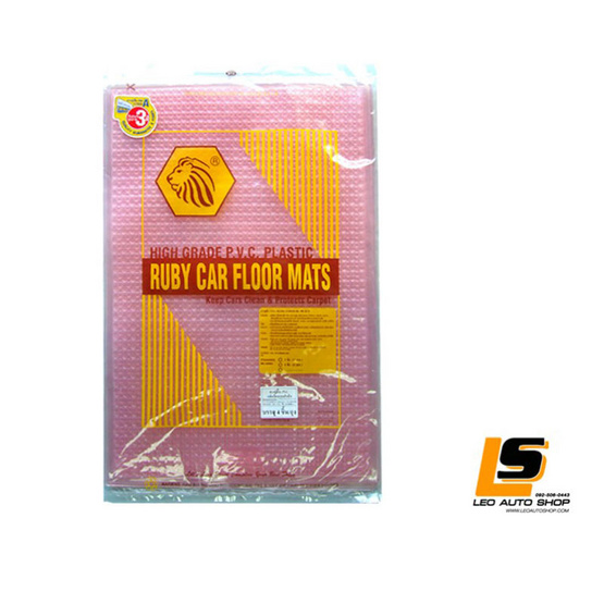 LEOMAX แผ่นเรียบปูพื้นรถยนต์พลาสติก PVC รุ่น Ruby พร้อมปุ่มจิกพื้น (สีชมพูใส)