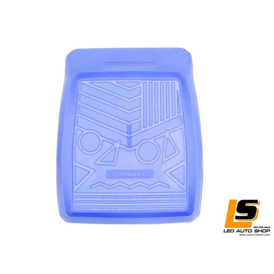 LEOMAX ถาดปูพื้นพลาสติก PVC ด้านหน้า รุ่น Spirit Lion (สีฟ้าใส)