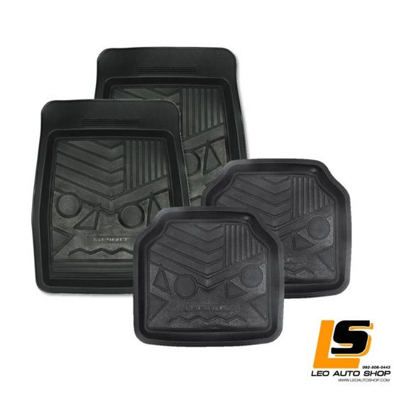 LEOMAX ถาดปูพื้นพลาสติก PVC รุ่น SPIRIT LION ชุด 4 ชิ้น (สีดำ)