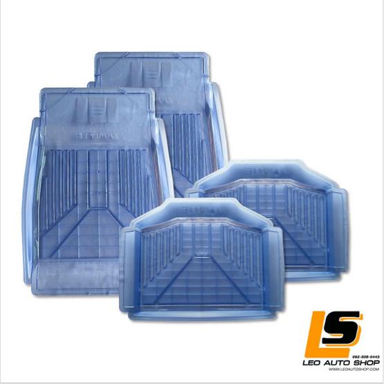 LEOMAX ชิ้นถาดปูพื้นพลาสติก PVC รุ่น 4SEASON ชุด 4 (สีฟ้าใส)