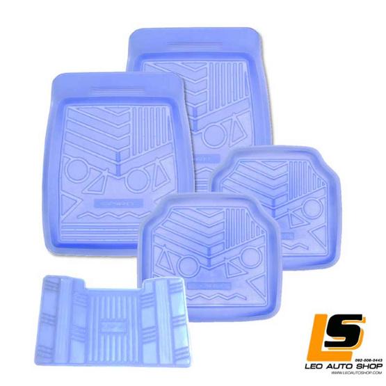 LEOMAX ถาดปูพื้นพลาสติก PVC รุ่น SPIRIT LION ชุด 5 ชิ้น (สีฟ้าใส)
