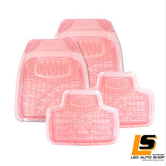 LEOMAX ถาดปูพื้นพลาสติก PVC ด้านหน้า รุ่น SKYLINE ECO ชุด 4 ชิ้น (สีชมพูใส)