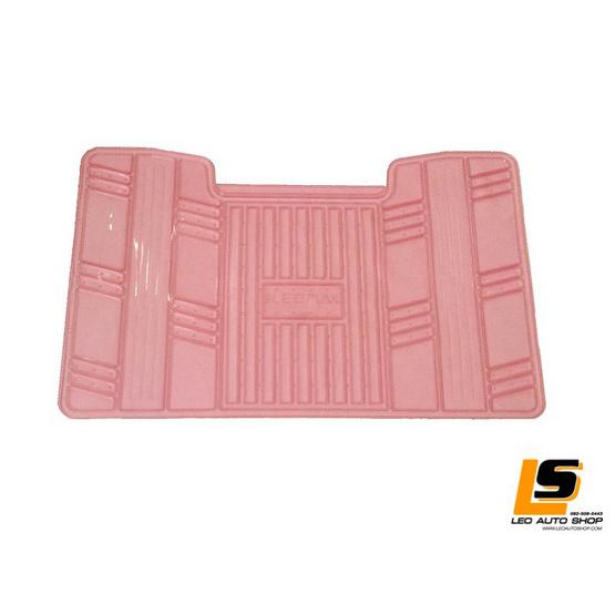 LEOMAX ชุด 5 ชิ้นถาดปูพื้นพลาสติก PVC รุ่น SKYLINE ECO (สีชมพูใส)