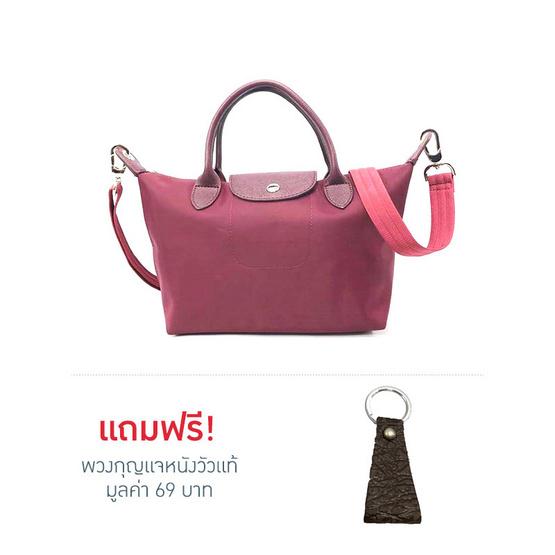 LC กระเป๋าสะพาย ผ้าไนล่อน กันน้ำ น้ำหนักเบา มีฝาปิด สีแดง
