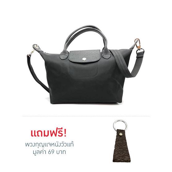 LC กระเป๋าสะพาย ผ้าไนล่อน กันน้ำ น้ำหนักเบา มีฝาปิด สีดำ
