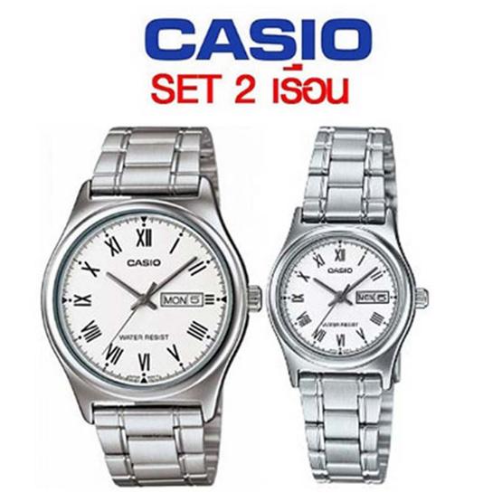 Casio เซต 2MTP-V006D-7B LTP-V006D-7B