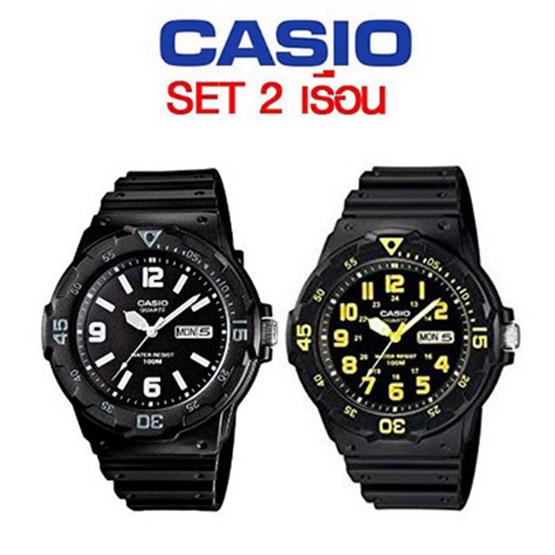 Casio เซต 2MRW-200H-1B2 MRW200H-9B