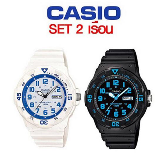 Casio เซต 2MRW-200HC-7B2V MRW-200H-2B