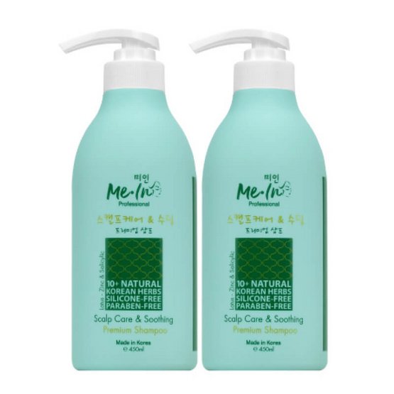Me-In Scalp Care and Soothing Premium Shampoo 450 ml. 2 ชิ้น