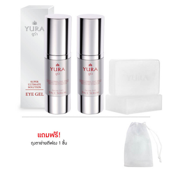 YURA Super Corrective Serum free snow lotus soap(Live Exclusive)
