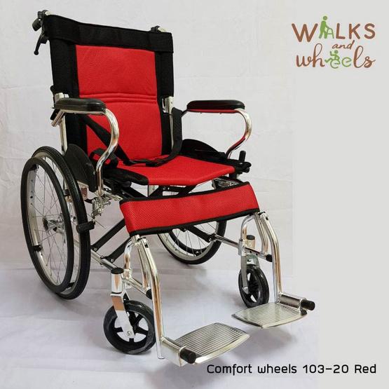Walks and Wheels รถเข็นนั่ง รุ่น Comfort Wheels รหัส 103-20