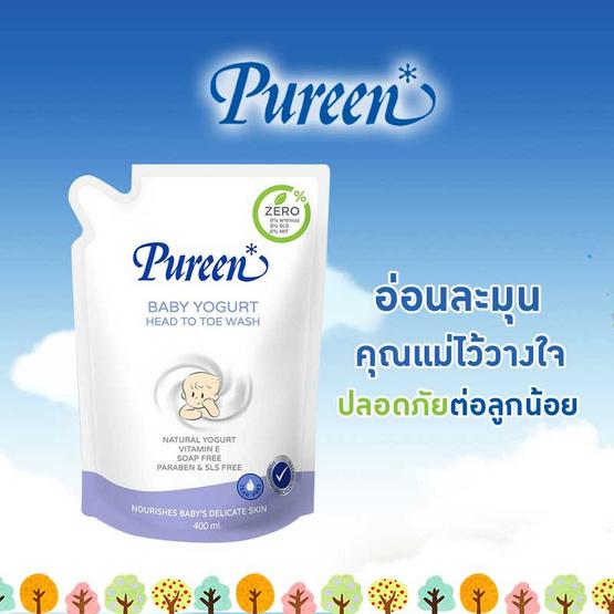 Pureen เบบี้โยเกิร์ตเฮดทูโท 400 ml