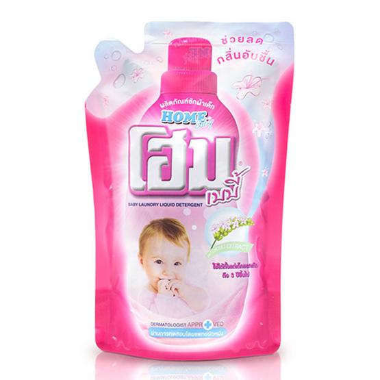 โฮมน้ำยาซักผ้าเด็กชมพู ถุงเติม 600 มล. ยกลัง