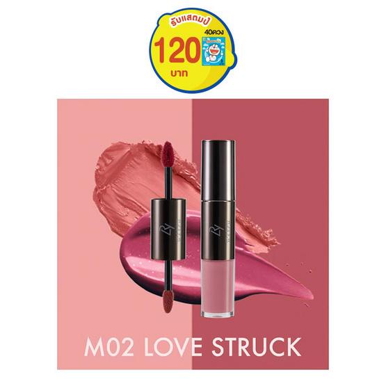 LRY LIPS & CHEEKS MATCH #M02 LOVE STRUCK