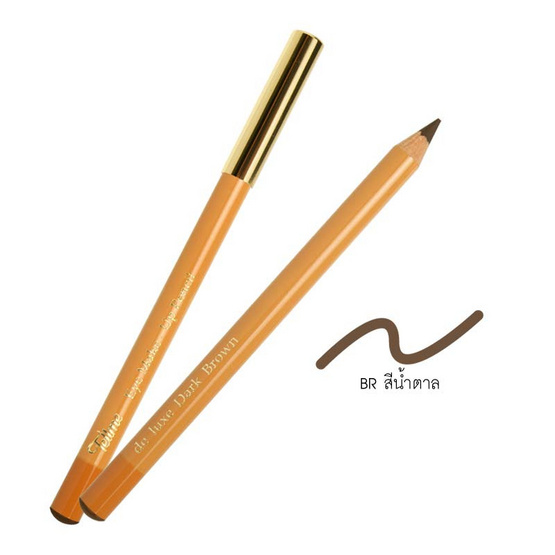 Tellme Ey Makeup Pencil ดินสอเขียนคิ้ว เท็ลมี อายเมค อัพ เพ็นซิล #BR สีน้ำตาล
