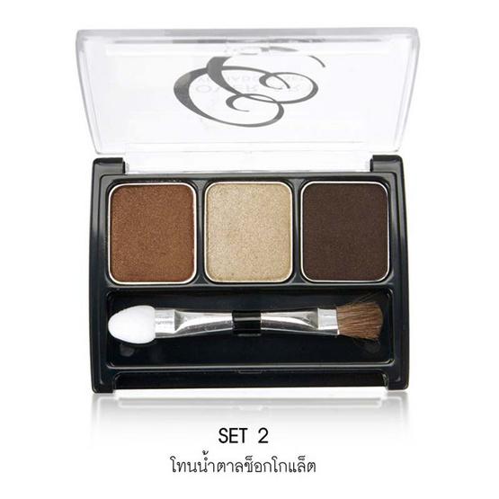 Cover Art Eyeshadow คัฟเวอร์อาร์ต อายเชโดว์ 4.5 กรัม #SET 2 โทนน้ำตาลช็อกโกแลต