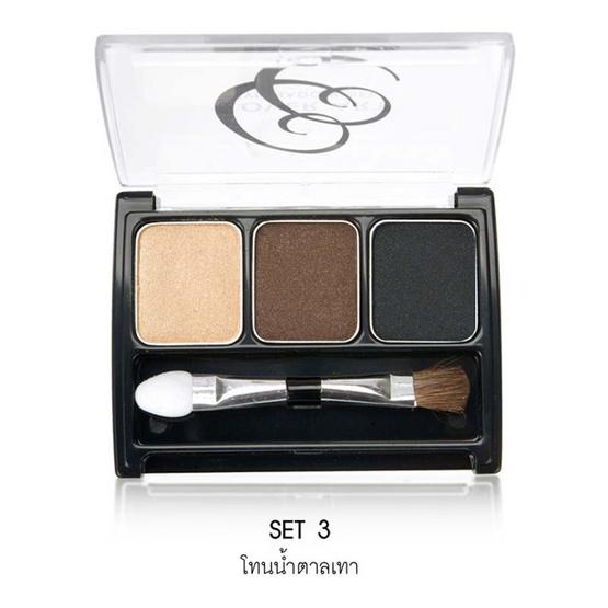 Cover Art Eyeshadow คัฟเวอร์อาร์ต อายเชโดว์ 4.5 กรัม #SET 3 โทนน้ำตาลเทา