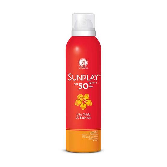 Sunplay ยูวี บอดี้มิสท์ SPF50+ PA++++165 มล. (1แถม1)