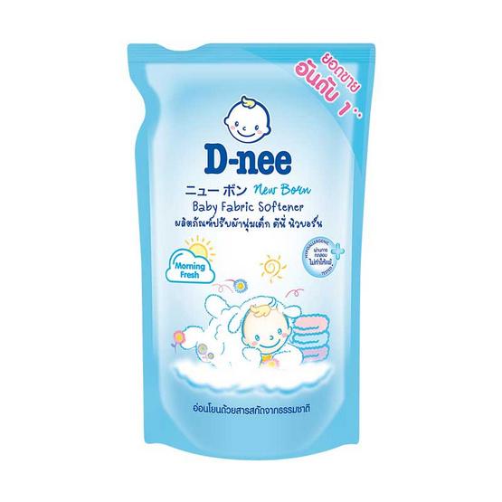 D-nee นิวบอร์น น้ำยาปรับผ้านุ่มเด็ก กลิ่นมอนิ่ง เฟรช สีฟ้า 600 มล. ถุงเติม