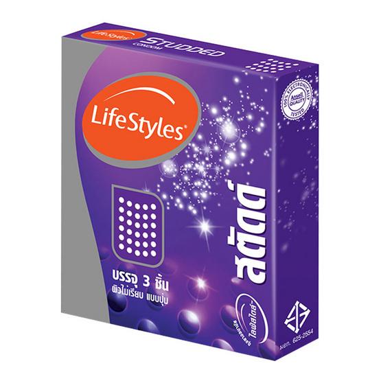 LifeStyles Studded ถุงยางอนามัย รุ่นสตัดด์ แพ็ค 3 กล่อง