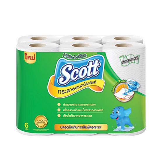 Scott กระดาษอเนกประสงค์ พิกอะไซส์ 6 ม้วน 98 แผ่น / ม้วน