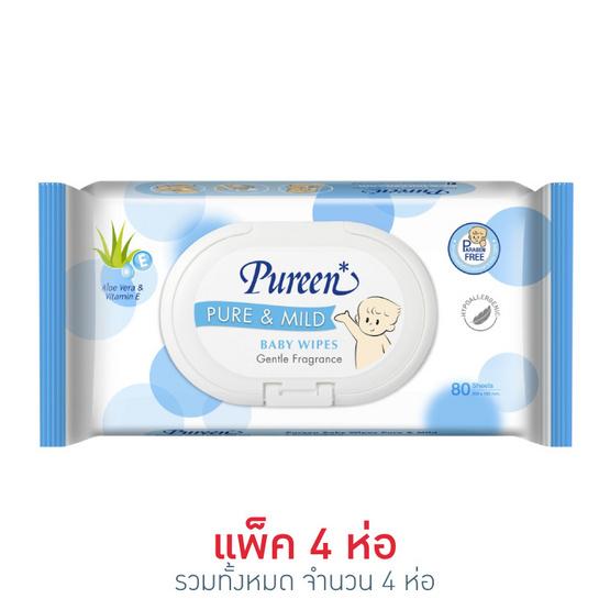 เพียวรีนผ้าเช็ดทำความสะอาดสูตรเพียวแอนด์มายด์ 80 แผ่น (แพ็ค4)