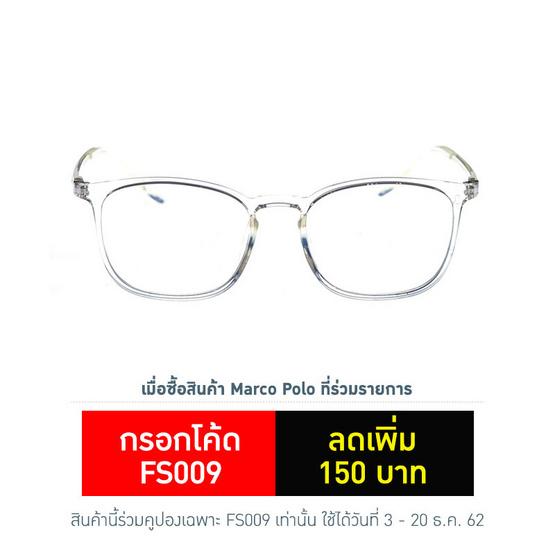 Marco Polo กรอบแว่นสายตา EMD5232 C6 สีขาว