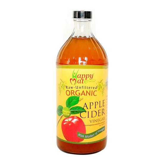 แฮปปี้เมท น้ำส้มสายชูหมักจากแอปเปิ้ลเกษตรอินทรีย์ 965 มิลลิลิตร