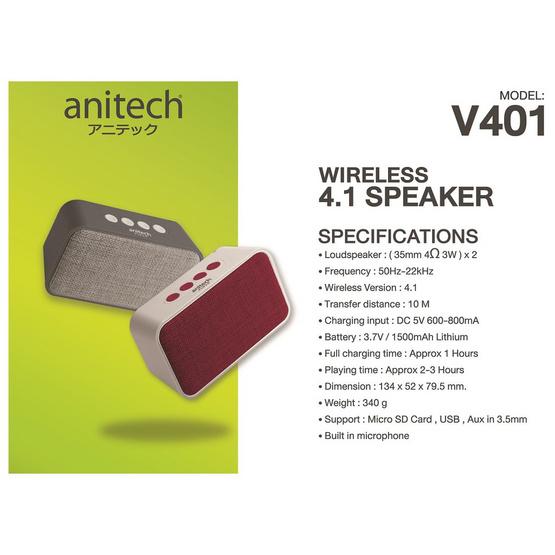 Anitech ลำโพงบลูทูธ รุ่น V401