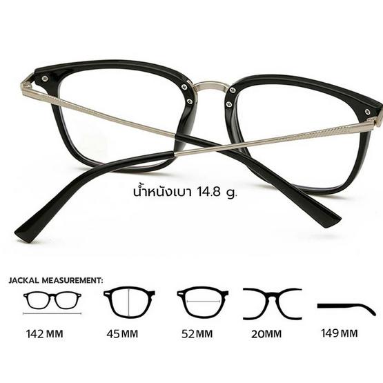 Jackal แว่นกรองแสงสีฟ้า OP010 เฟรมสีดำ