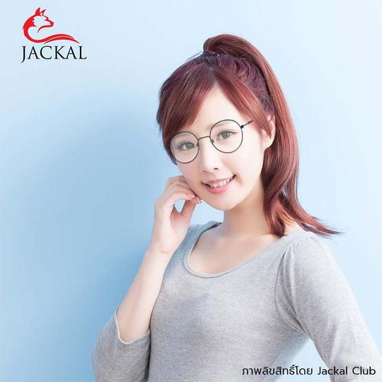 Jackal แว่นกรองแสงสีฟ้า OP013 เฟรมสีดำ