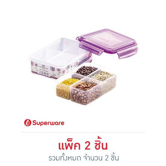 Srithai Superware กล่องบรรจุอาหาร Ezy Lock 4 in 1 รุ่น E-673/4 กล่อง พร้อมฝาปิดสีม่วง ขนาด 1000 มล.