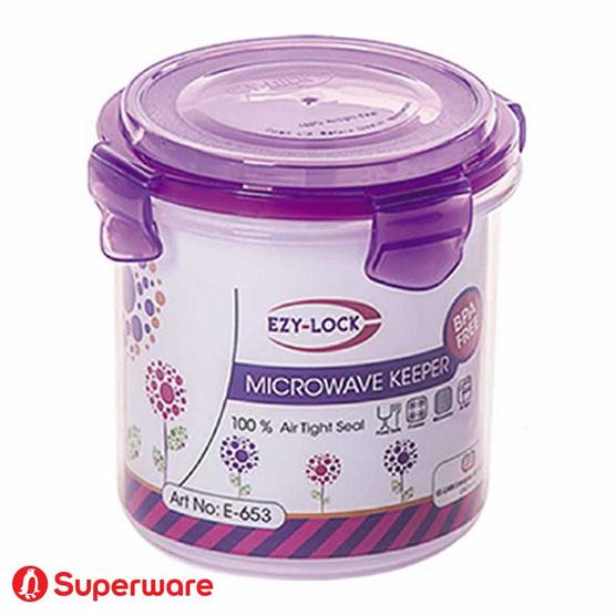 Srithai Superware กล่องบรรจุอาหาร Ezy Lock รุ่น E-653 พร้อมฝาปิดสีม่วง ขนาด 1000 มล.