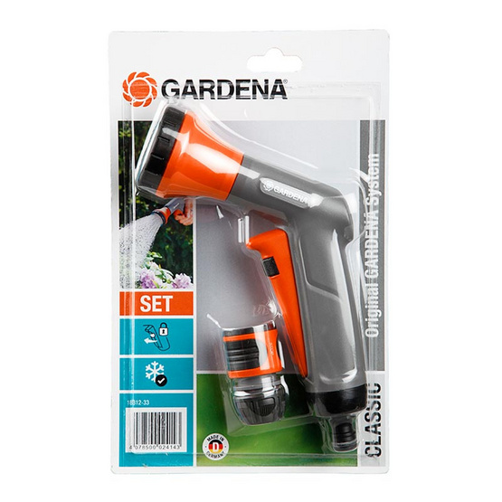 Gardena ชุดหัวฉีดน้ำพร้อมข้อต่อ(ระบบหยุดน้ำ)