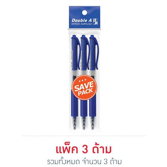 Double A Silk Gel Pen ปากกาเจล หมึกน้ำเงิน 0.5 มม. (แพ็ค3ด้าม)